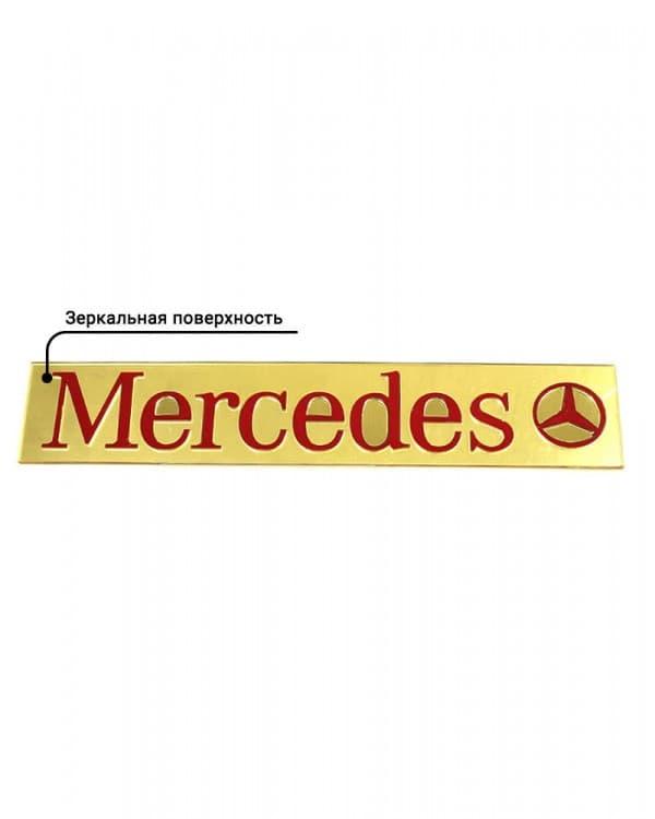 Наклейка из пластика для грузовика MERCEDES Золото красный