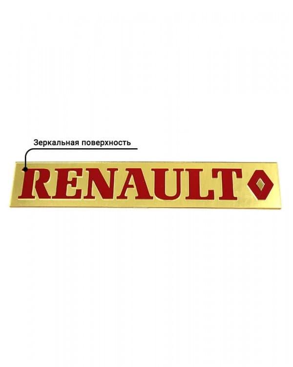 Наклейка из пластика для грузовика RENAULT золото красный