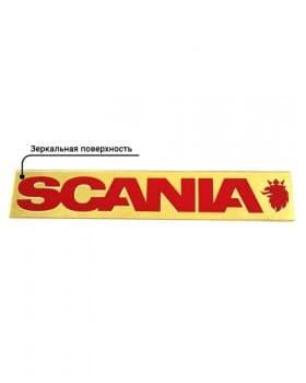 Наклейка табличка для грузовика SCANIA